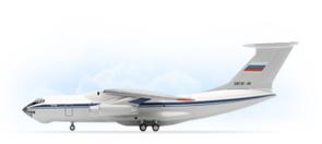 Габариты грузов для авиаперевозок